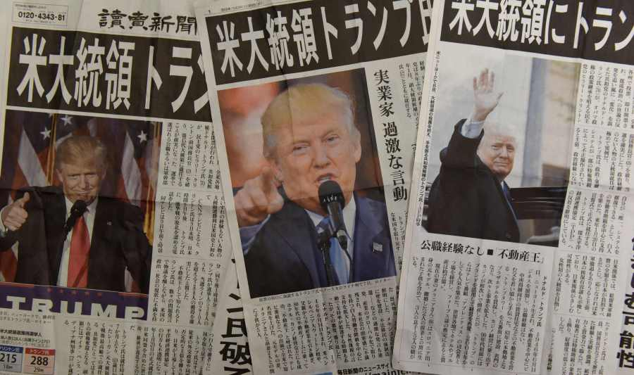 JAPAN-US-VOTE